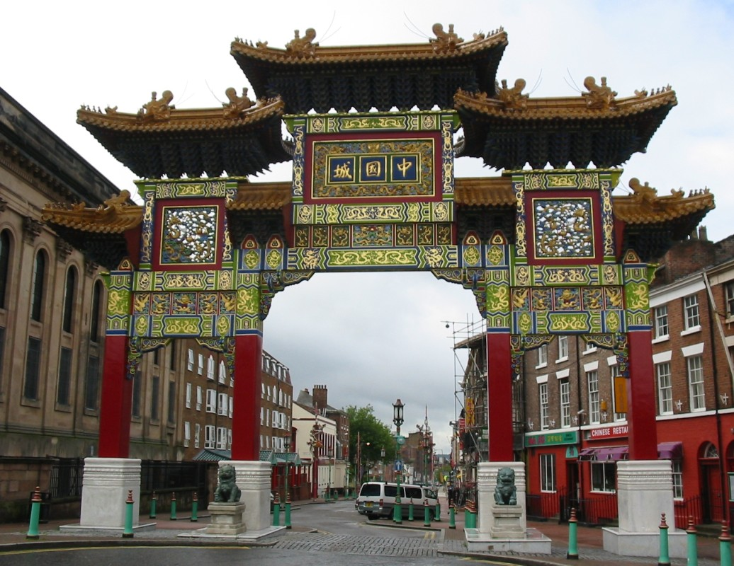 Chinese Arch Liverpool Chinatown